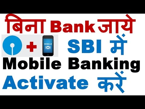 How to Activate Mobile Banking in SBI Without Going Bank (Sbi Freedom Mobile Banking Registration)