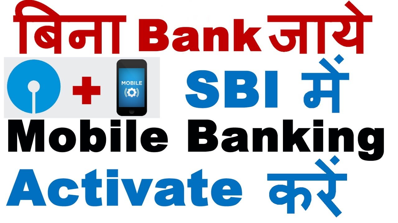 Sbi (state bank freedom) for android download.