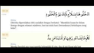 Qs 5017 Surah 50 Ayat 17 Qs Qaaf Tafsir Alquran