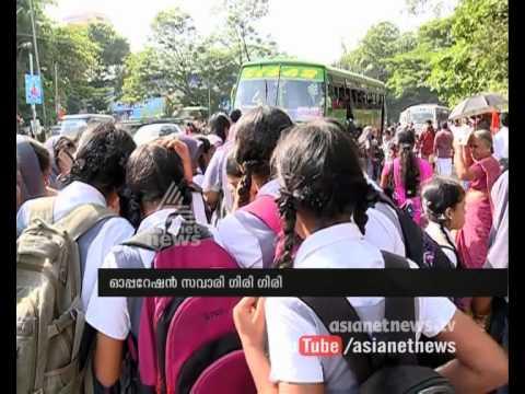 Plan to end travel difficulties for school children in Kozhikode: Operation  'Savari Giri Giri' |
