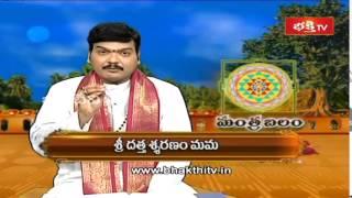 Dattatreya Anugraha Mantra and Stotram - Mantrabalam