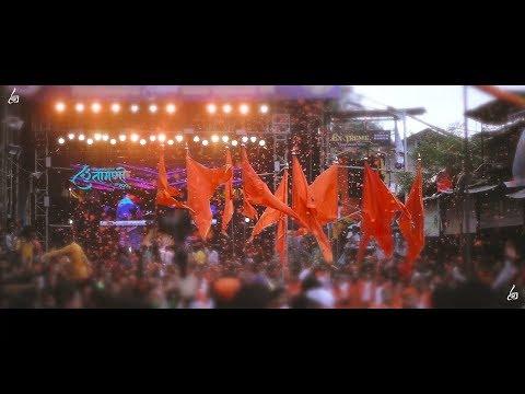 chinchpokli-cha-chintamani-|-paatpujan-sohla-|-2019-|-full-video-|the-mauli-films