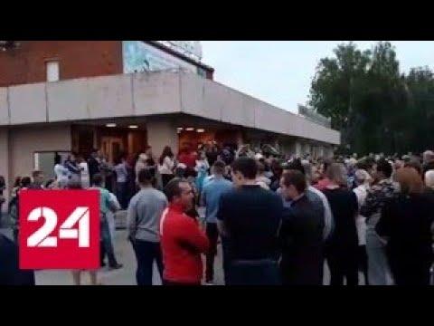 В массовой драке с цыганами погиб житель Чемодановки - Россия 24