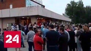 Смотреть видео В массовой драке с цыганами погиб житель Чемодановки - Россия 24 онлайн