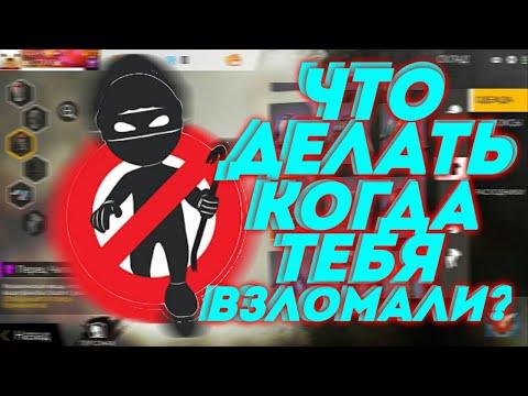 КАК ВОССТАНОВИТЬ АККАУНТ ФЕЙСБУК - YouTube