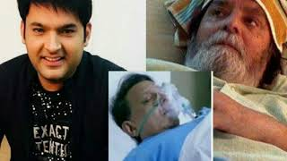 Kapil Sharma help Punjabi film star Satish kaul | Mithun Chakraborty health new news 2019