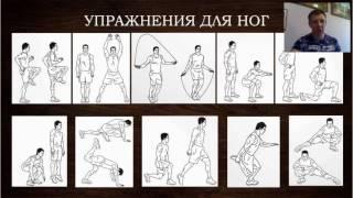 Упражнения для стройной фигуры(, 2016-06-15T23:58:49.000Z)