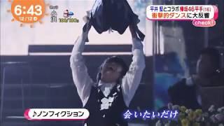 平井堅&平手友梨奈 「CRE8BOY」 平手友梨奈 検索動画 13