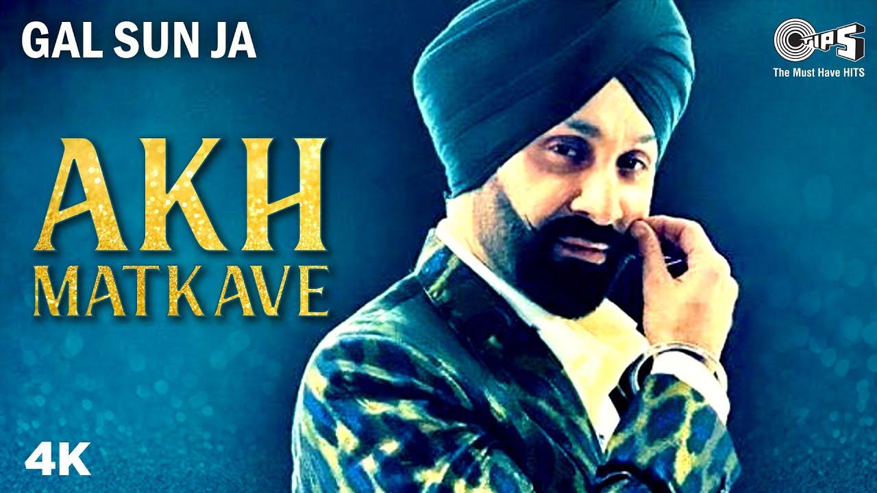 Akh Matkave - Sohni Lagdi | Sukshinder Shinda | Gal Sun Ja | Popular Punjabi Songs | Punjabi Hits