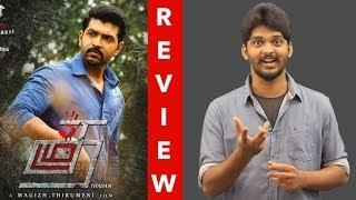 Thadam Movie Review | Arun Vijay | Magizh Thirumeni
