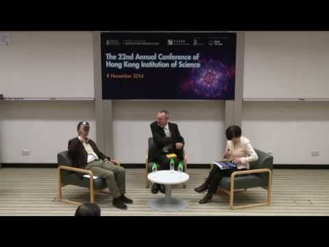 22nd Annual Conference of Hong Kong Institution of Science : Panel Discussion & Awards Presentation