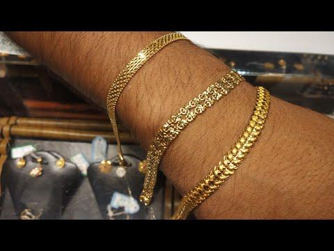 সোনার ব্রেসলেট এর দাম ঢাকায় কোথায় পাবেন | hold breslet reslet price bd