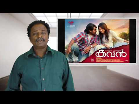 Kavan Movie Review - Vijay Sethupathy, K V Anand  - Tamil Talkies
