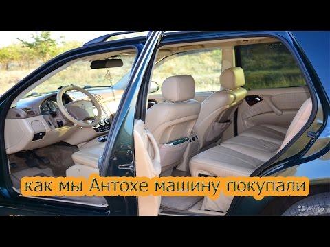 покупка Mercedes ML 350