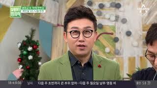 '게맛살'과 '나물 반찬'으로 이색 만두소 만들기!