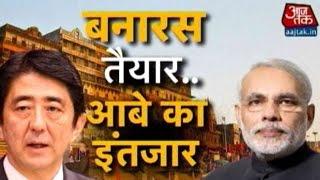Varanasi Awaits Narendra Modi, Japan