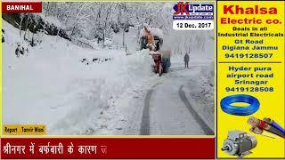 Snowfall, rains shut Jammu Srinagar highway
