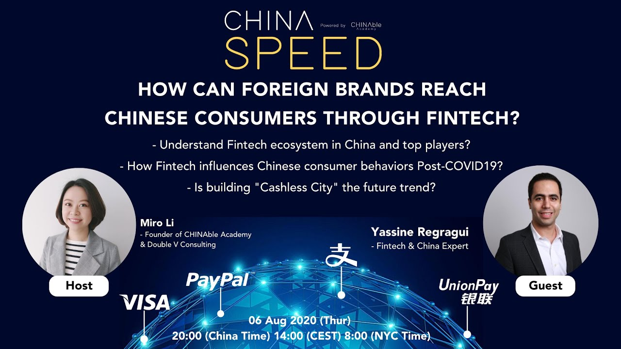 CHINA SPEED Episode 05: How can foreign brands reach Chinese consumers through Fintech?
