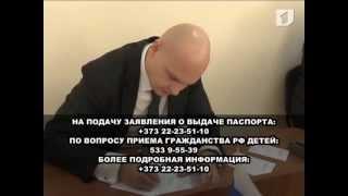Теперь чтобы подать документы на замену российского паспорта не нужно стоять в длинных очередях