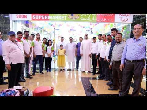 ARABIAN PARADISE SUPER MARKET AL QUOZ BRANCH OPENING