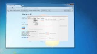 Обзоры программ № 2: Real Hide Ip или Как скрыть свой Ip?