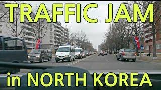 Traffic Jam in North Korea