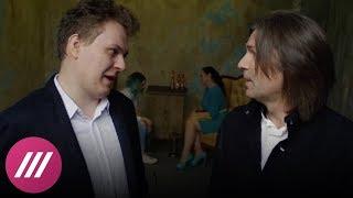 Маликов о дуэте с Хованским