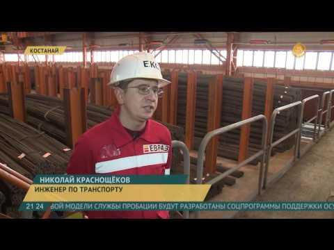 Костанайские металлурги просят запретить вывоз лома