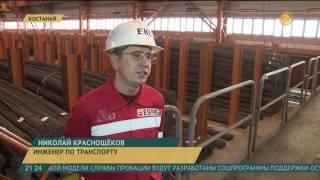 Костанайские металлурги просят запретить вывоз лома(Костанайские производители просят запретить вывоз металлолома за пределы республики, включая страны ЕАЭС...., 2016-11-11T16:44:21.000Z)