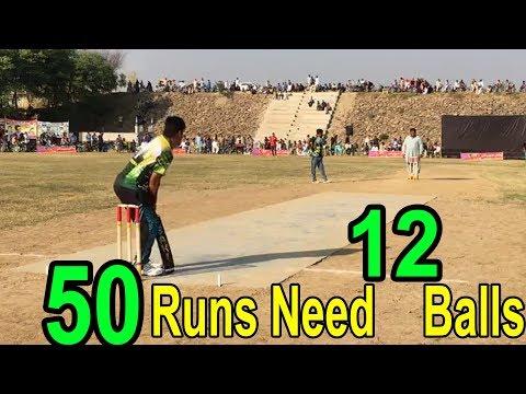 50 Runs Need In 12 Balls Fantastic Cricket Match In Cricket History Ever