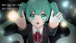 【初音ミク】76回目の前世【オリジナル】