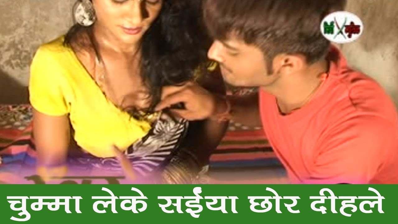 रात चुम्मा लेके Saiya Chhor Dihale ❤❤ Top 10 Bhojpuri Songs 2015 New ❤❤ Lalan Lahri [HD]