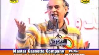Best Mushaira 2015 - हरी ओम पवार - Hari Om P…
