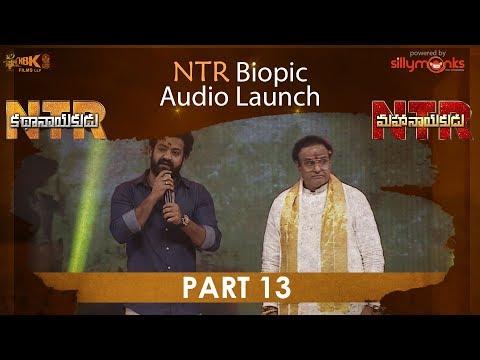 NTR Biopic Audio Launch Part 13 - #NTRKathanayakudu, #NTRMahanayakudu, Nandamuri Balakrishna, Krish