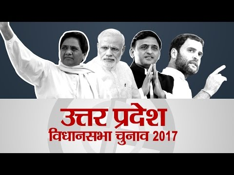UP Election Survey: BJP Most Favoured Party, Mayawati Most Favoured CM