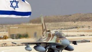 Цахал: военная авиация Израиля (Военное Дело)