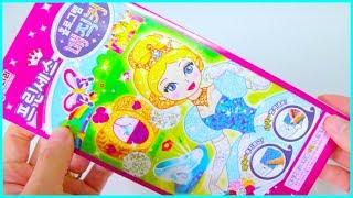 lernen Farben lernen Farben spielen Spielzeug in der Schule Kinderlieder Wort /2