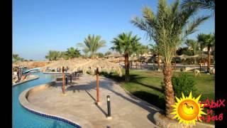 видео Отзывы об отеле » Hilton Long Beach (Хилтон Лонг Бич) 4* » Хургада » Египет , горящие туры, отели, отзывы, фото