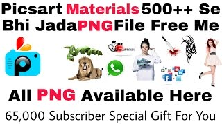 Picsart Material All PNG Available Here | PNG 500+ Zip File Available Here Special Gift For You
