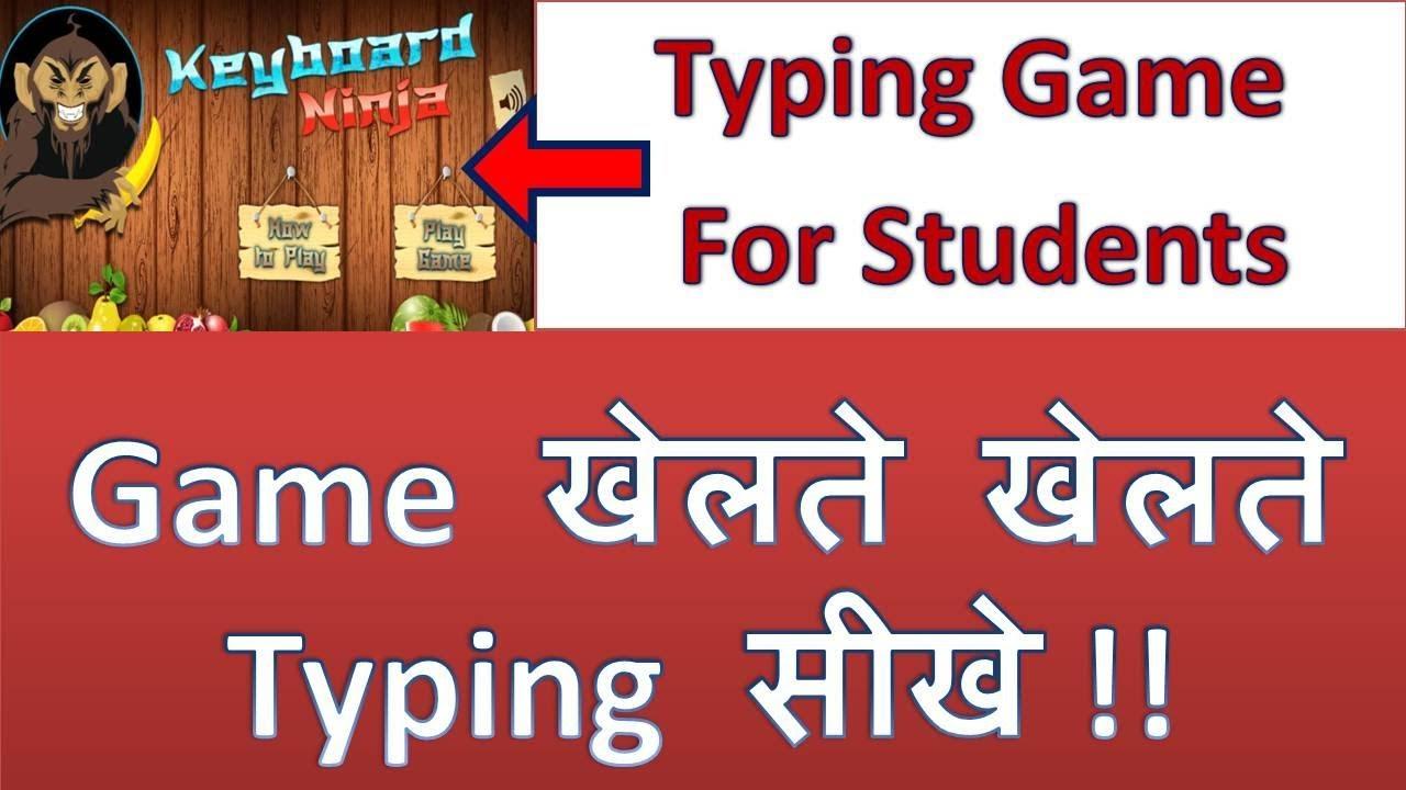 Typing Game for Child in Hindi   Live Demo   Keyboard Ninja