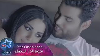 محمود التركي - ماشفت اليوم حبيبي (حصرياً) | Mahmoud Al Turky - Ma Sheft El Youm (Exclusive) | 2017