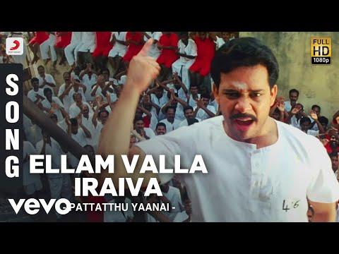Pazhani - Ellam Valla Iraiva Video | Bharath, Kajal Agarwal | Srikanth Deva