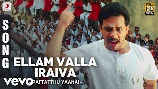 Pazhani - Ellam Valla Iraiva Video   Bharath, Kajal Agarwal   Srikanth Deva