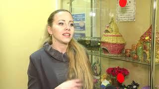 2020-01-14 г. Брест. Открытие отделения дневного пребывания для инвалидов. Новости на Буг-ТВ. #бугтв