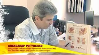 Профилактика заболеваний(Профилактика заболеваний - как основа здорового образа жизни., 2011-11-05T09:11:45.000Z)