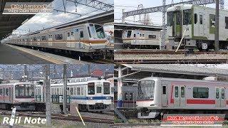東急・メトロ車と気動車とのコラボも! 東上線快速急行と小川町駅