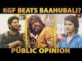 KGF Movie Public Review | Rocking Star Yash | Prashanth Neel | Vijay Kiragandur | Vishal