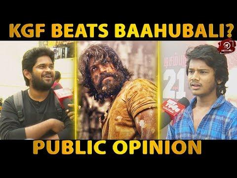 KGF Public Review| Rocking Star Yash| Prashanth Neel| Vijay Kiragandur| Vishal| Srinidhi Shetty