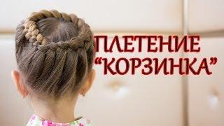 """Плетение волос """" корзинка """""""