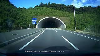 国道11号・大内白鳥バイパス~県道130号→国道318号